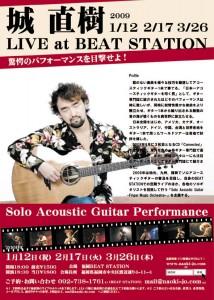 naoki jo live at beat station