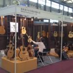 Naga Guitars booth