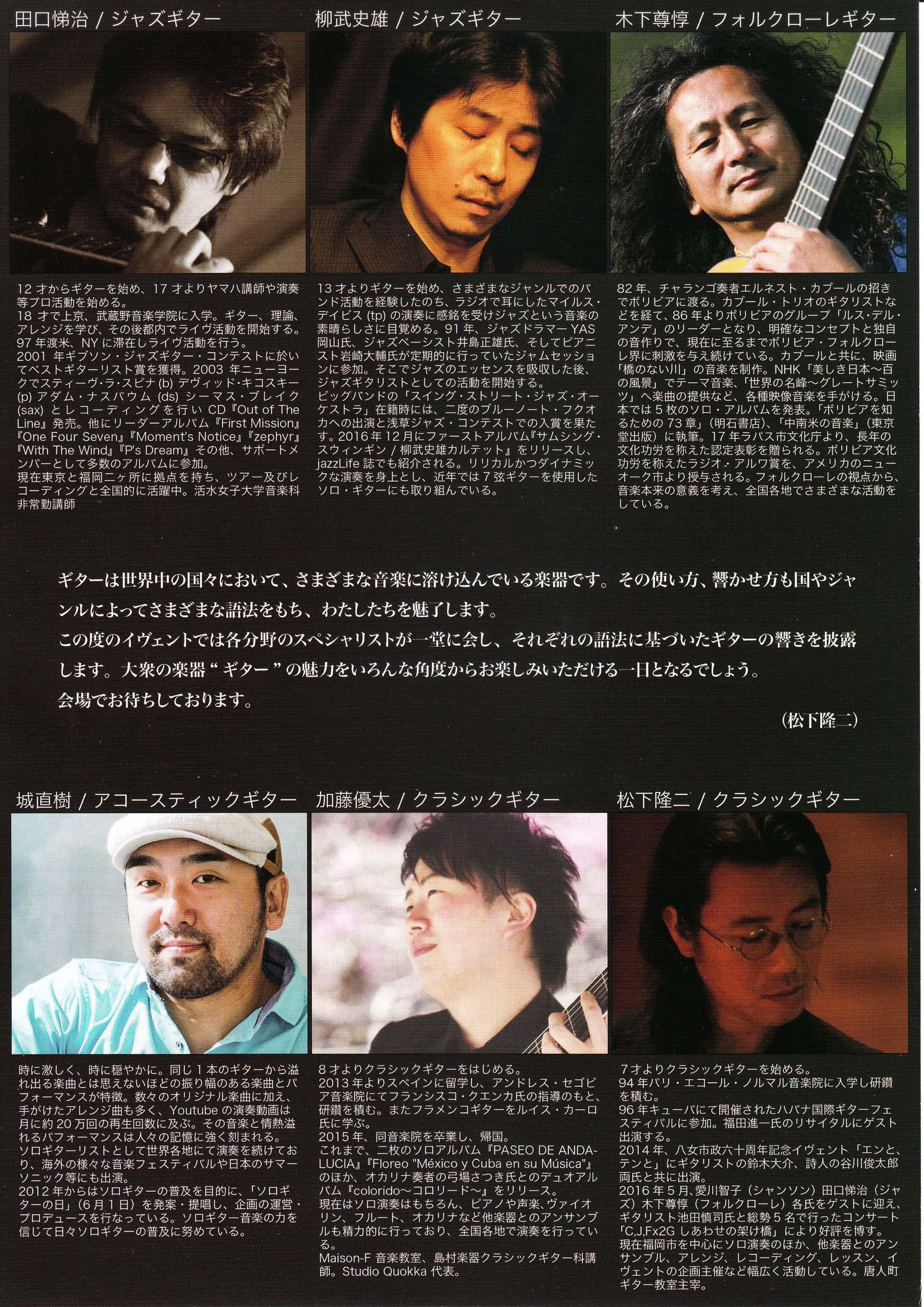 9月28日(土)福岡甘棠館Show劇場2
